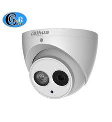 Camera HAC-HDW1200EMP-S4