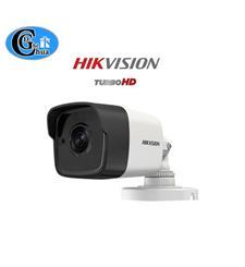 Bảng giá lắp đặt camera đầu thu HIKVISION