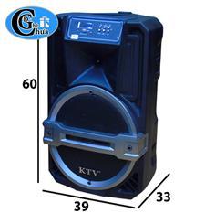 Loa kéo KTV12 - 45W (Giá...