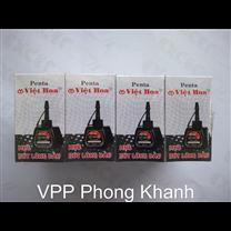 Mực lông dầu Việt...