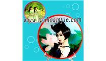 http://image.uphinhanh.com/ivn-plen-dia--kcl-20cm-86562-300-300.jpg