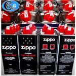 Xăng đá Zippo và gas chuyên dùng cho bật lửa